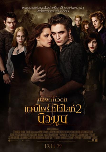 ดูหนังออนไลน์ The Twilight Saga New Moon (2009) แวมไพร์ ทไวไลท์ 2 นิวมูน - ดูหนังออนไลน์ HD ฟรี | ดูหนัง | บนมือถือ IPhone IPad Android: The Twilight Saga New Moon (2009) แวมไพร์ ทไวไลท์ 2 นิวมูน seo-movies.com