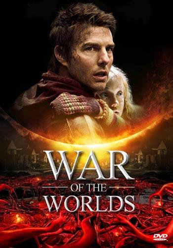 ดูหนังออนไลน์ War Of The World อภิมหาสงครามวันล้างโลก dek-zaa.com