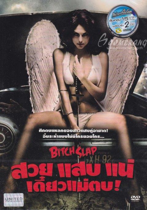 Bitch Slap (2009) สวย แสบ แน่ เดี๋ยวแม่ตบ! - ดูหนังออนไลน์ | หนัง HD | หนังมาสเตอร์ | ดูหนังฟรี เด็กซ่าดอทคอม
